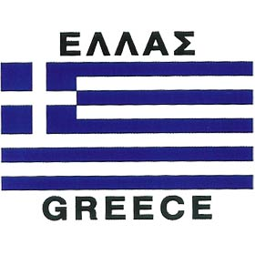GREECE Flag Children