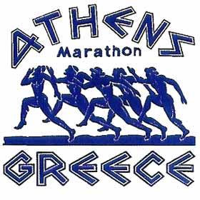 Ancient Greece Marathon Runners Children