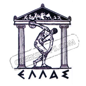 Ancient Greece Discus Thrower Childrens