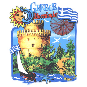 Greek Landscapes - White Tower of Thessaloniki Children's Tshirt Style D48
