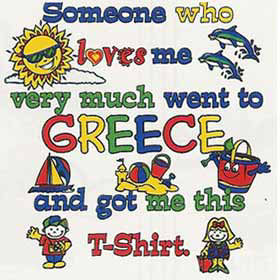 Someone who loves me Greece Children's Tshirt 459g