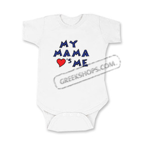 Infant Greek My Mama Loves Me Onesie / Romper