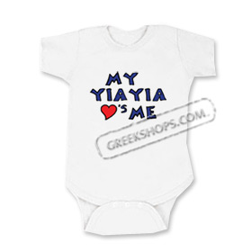 Infant Greek My Yiayia Loves Me Onesie / Romper