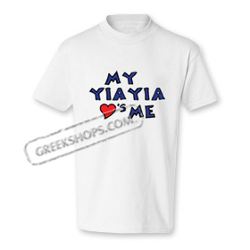 Children's Greek My Yiayia Loves Me Tshirt