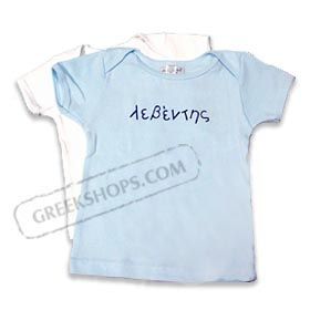 Infant's Leventis (strong and brave) T-Shirt in White or Baby Blue