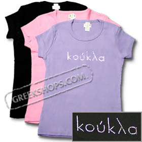 Girl's Classic Koukla Fitted Rhinestone Crew Top