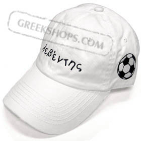 "White Boy's Leventis (""Strong and Brave"") Soccer Ball Cap"