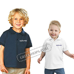 Leventis Toddler Short Sleeve Polo
