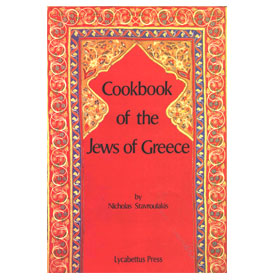 Cookbook of the Jews of Greece, In English