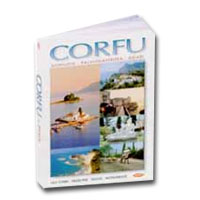 Today and Yesterday Corfu Special 50% off