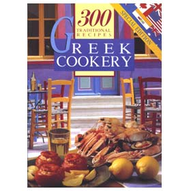 300 Traditional Greek Recipes Greek Cookery