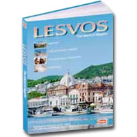 Lesvos - Travel Guide Special 50% off