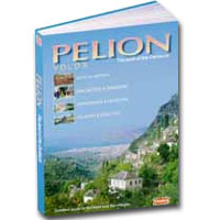 Pelion - Travel Guide Special 50% off