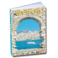 Today and Yesterday  Syros - Travel Guide Special 50% off