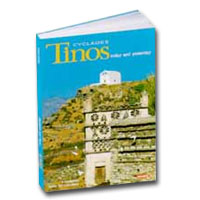 Tinos Today and Yesterday - Travel Guide Special 50% off