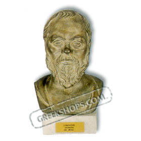"Socrates Bust 8"" (20 cm) Bronze Color (Clearance 40% Off)"