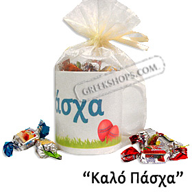 Greek Easter Mug with Greek Candy Gift Package