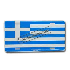 Greek Flag  License Plate