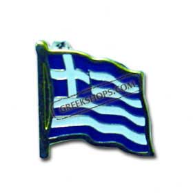 Greek Flag Lapel Pin