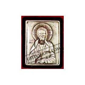 Silver Icon of Christos ( Christ ) Pantocrator Icon