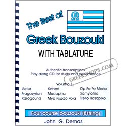 The Best of Greek Bouzouki w/ Tablature (8-string)