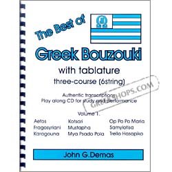 The Best of Greek Bouzouki w/ Tablature (6-string)
