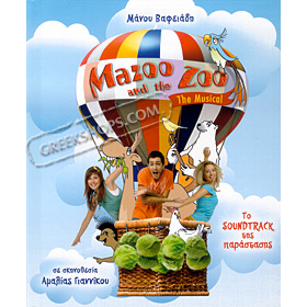 The Musical , Mazoo and the Zoo (CD + Book)