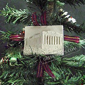 Greek Christmas Gifts  Christmas Gift Ideas