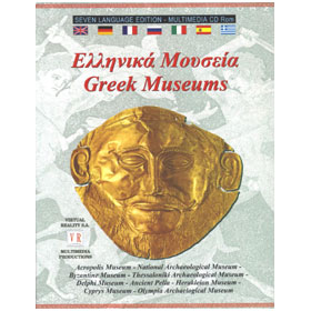 Greek Museums  Seven Language  Edition/Win