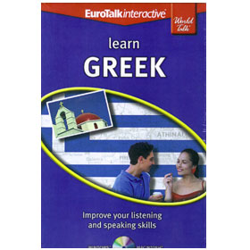 Learn Greek! Intermediate  Level Win/Mac