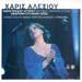 Haris Alexiou, Odeio Irodou Attikou 2007 Live (2CD)