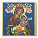 Greek 2010 Calendar Refill with Saints and Religious Holidays (in Greek)