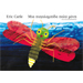Eric Carle Series : The Very Lonely Firefly, In Greek Ages 3-6 yrs