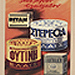 Vintage Greek Advertising Posters - ELAIS Products Ad (1950s)