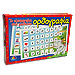Board Game - To elefantaki sou matheni orthografia (Greek grammar game) 5+