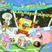 Spongebob - Bob Sfouggarakis : I megali saligokoursa, In Greek
