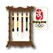 Beijing 2008 Chinese Brush Set Pin