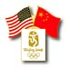 Beijing 2008 Us-China Dual Flags Pin