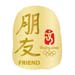 "Beijing 2008 Chinese Caligraphy ""Friend"" Pin"