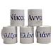 Personalized Greek Name Mug Cups Classic Design