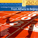 From Athens To Beijing - Anthology of Greek Melodic Music Special 50% off