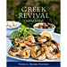 Greek Revival: Cooking for Life, by Patricia Moore-Pastides (In English)