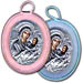 Sterling Silver Icon of Virgin Mary for Baby Room Wall