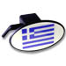 Greek Flag Trailer Hitch Cover
