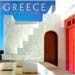 Greece Land of Light, by Nicholas Gage and Barry Brukoff (in English)