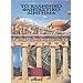 Greek Fiction Anthology Volume D, in Greek