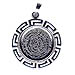Sterling Silver Pendant - Phaistos Disk w/ Greek Key Motif (25mm) Rhodium Plated