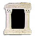 "Corinthian Picture Frame (for 4"" x 5"" photo)"