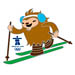 Vancouver 2010 Mascot Quatchi Cross Country Skiing Pin