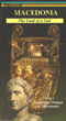 Macedonia 2 - The Land of a God VHS (NTSC) Clearance 20% off